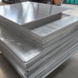 上海7075铝合金板 7075铝排 7075硬度材料