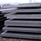 安钢一级代理商—低合金板