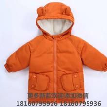 儿童棉服厂家直批拿货价格便宜,中长款儿童棉服图片