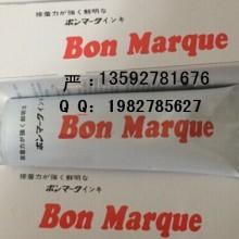 供应马肯油墨 日本马厂印房原装进口BonMarque油墨 BonMarque牙膏油墨批发