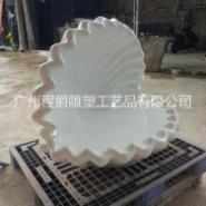 玻璃钢珍珠贝壳雕塑图片