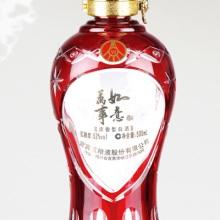玻璃瓶生产厂家 批发定制价格便宜 玻璃瓶生产厂家 批发定制价格便宜批发