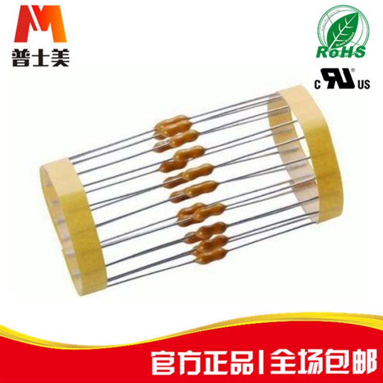 小型保险丝电阻快断2.4*71A250V环保产品低电压