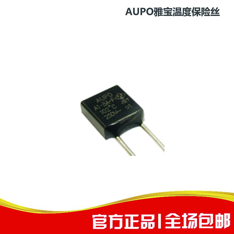 雅宝温度保险丝过安规UL环保产品适用各类电器保护作用