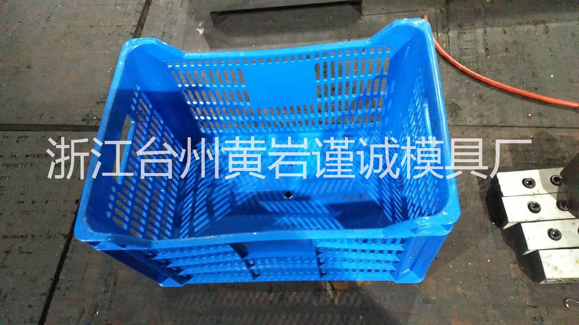 塑料周转箱模具|台州塑料整理箱模具价格|台州塑料箱子模具厂家|台州塑料折叠箱模具批发|塑料整理箱模具价格
