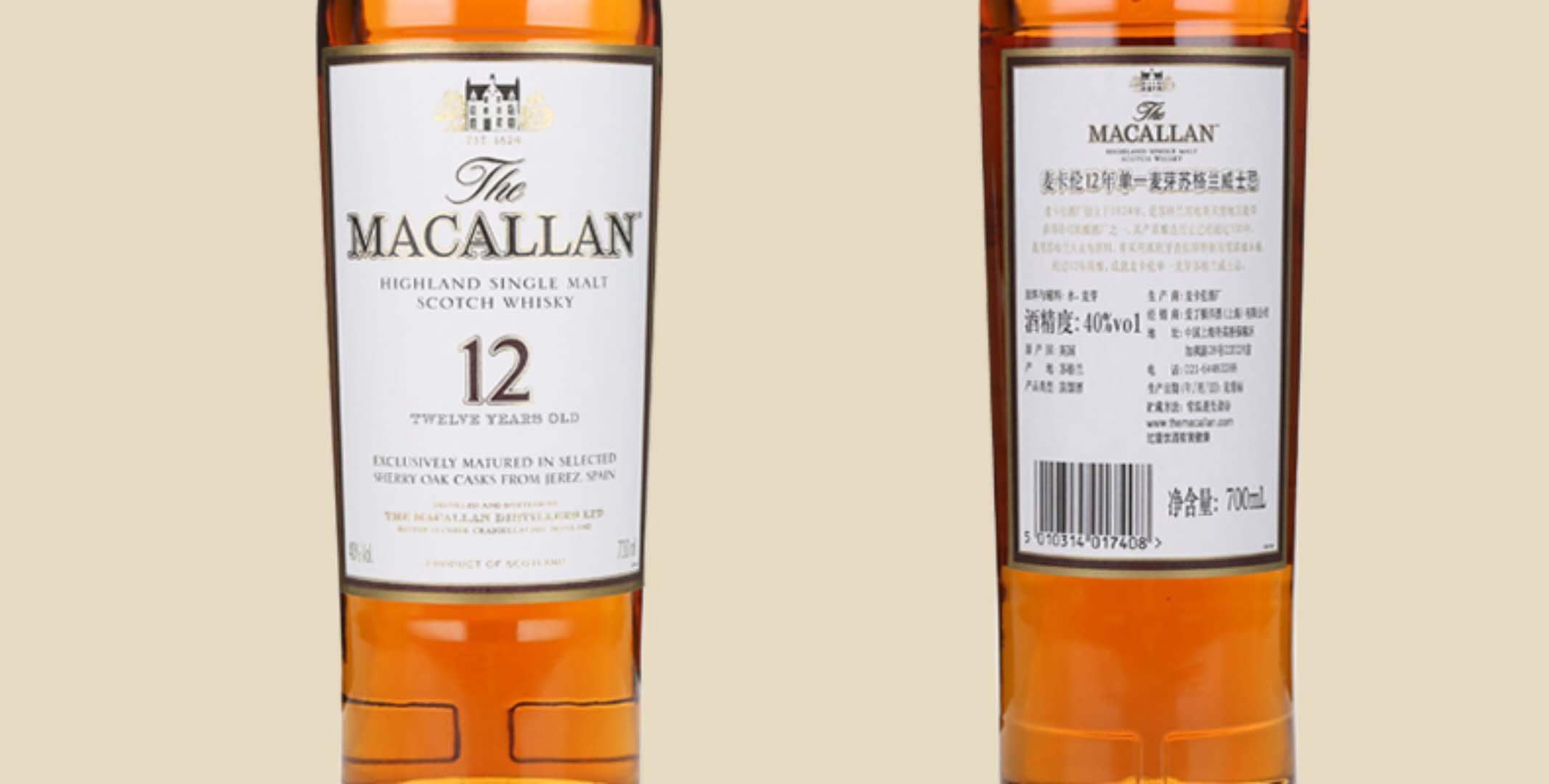 东莞洋酒加盟代理,东莞苏格兰威士忌加盟电话,东莞12年苏格兰威士忌招商代理,东莞苏格兰威士忌纯麦代理,苏格兰威士忌加盟