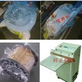 上海轴承真空包装机价格,昆山线圈真空封口机厂家,防潮防氧化,效率高