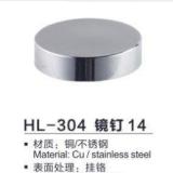 供应专业生产铝镜钉  玻璃广告钉装饰钉