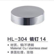 供应专业生产铝镜钉  玻璃广告钉装饰钉图片
