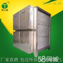 广东佛山市UV光解除臭除味净化|UV光解除臭除味净化设备|厂家直销|过环保,UV除臭净化设备批发