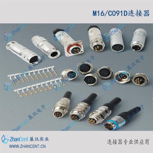 工业防水-圆形连接器HL16M系列公插头T3300001/M16-4芯3芯航插