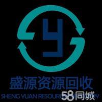 深圳高价回收宾馆设备 回收宾馆设备 全国回收宾馆设备 大批量回收宾馆设备
