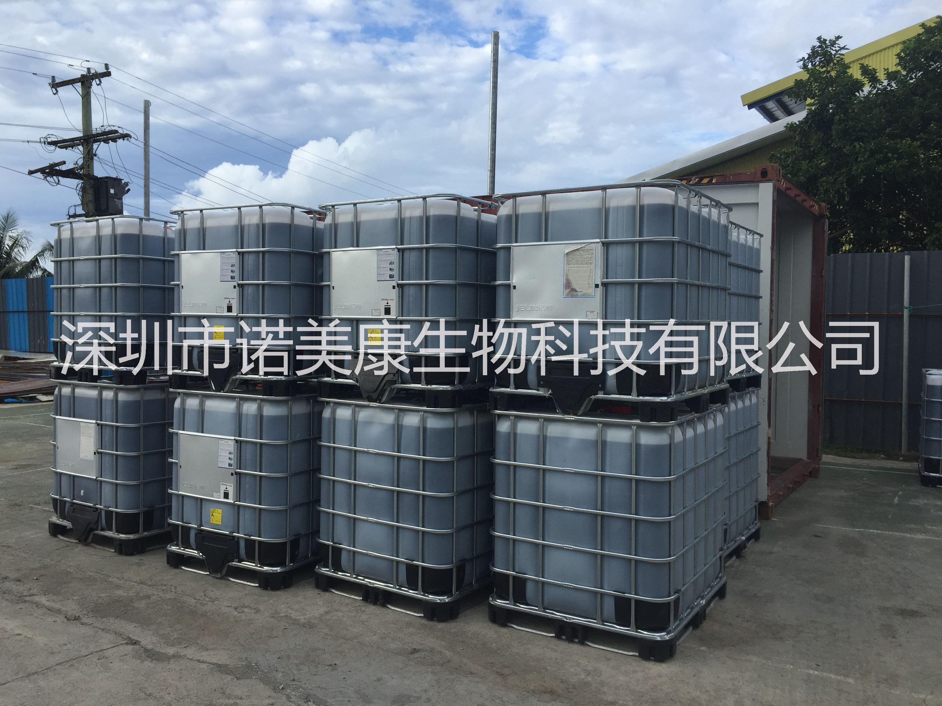 供应萨摩亚进口诺丽果浆发酵一年