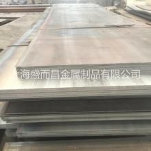 供应15crmo钢板  供应15crmo钢板 合金板批发