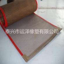 特氟龙网带耐高温传动铁氟龙输送带