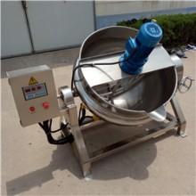 小型全自动夹层锅 商用酱料炒锅