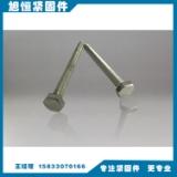 广东GB30螺栓-GB30螺栓厂家-旭恒紧固件