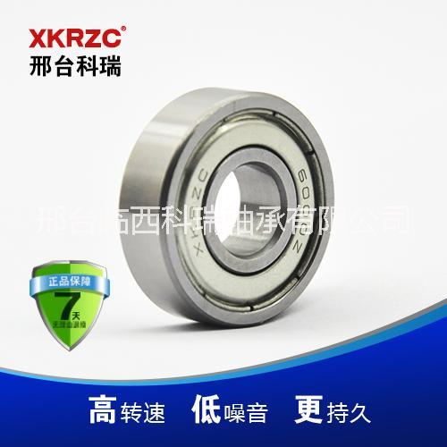 电机轴承6004RS/ZZ电机轴承6004RS/ZZ科瑞厂家直销深沟球变速箱轴承
