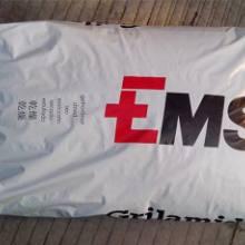 EMS价格表