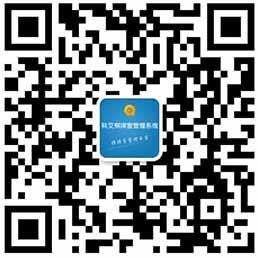 科艾棋牌室系统图片/科艾棋牌室系统样板图 (4)