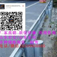【图】双波波形梁护栏板安装 -优质镀锌护栏板 -联系我们