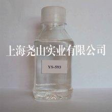 供应 低价格无油面无色无味593固化剂环氧固化剂