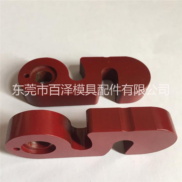 HASCO锁模扣Z6041/1 安全扣Z6041/2 Z6041/3 HASCO锁模扣 安全扣 扣机