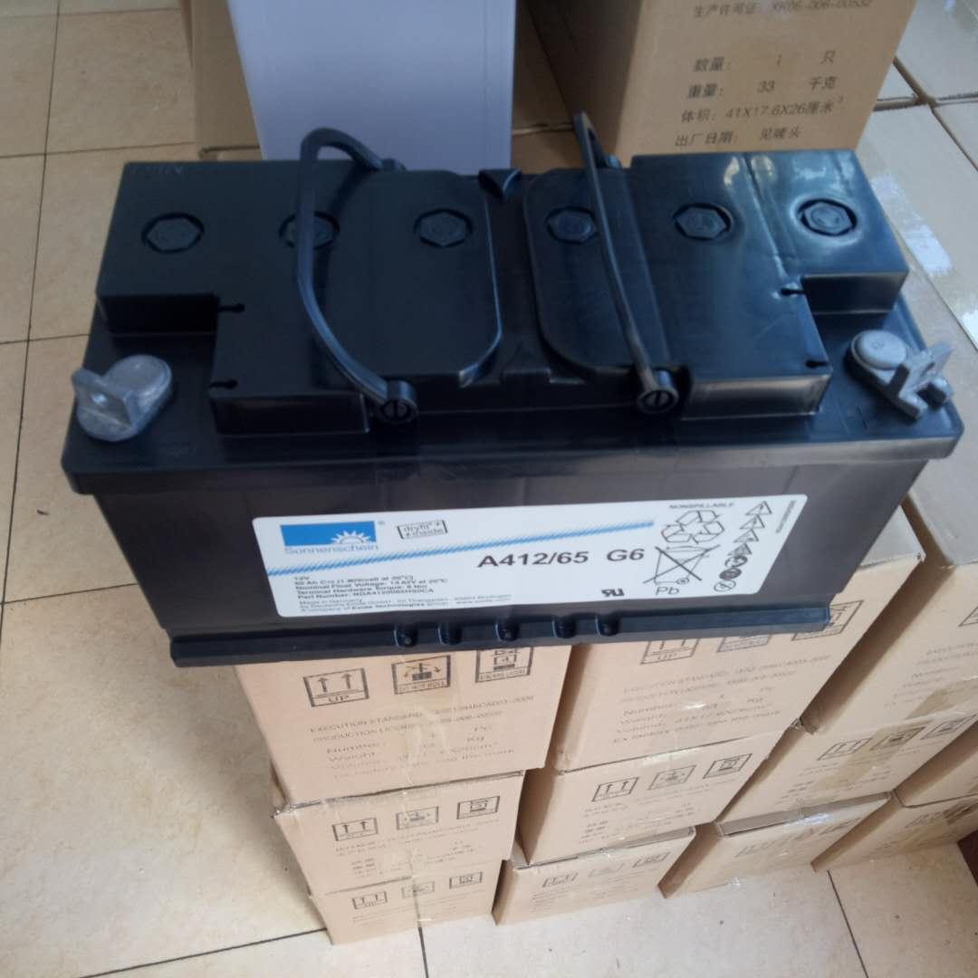 德国阳光储电池价格  德国阳光蓄电池供应商  德国阳光蓄电池哪家好 德国 阳光蓄电池电话  阳光蓄电池