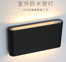 高档LED户外壁灯批发 LED室户外壁灯厂家定制 LED户外防水壁灯