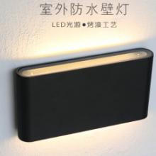 高档LED户外壁灯批发 LED室户外壁灯厂家定制 LED户外防水壁灯批发