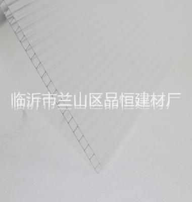 温室阳光板图片/温室阳光板样板图 (1)