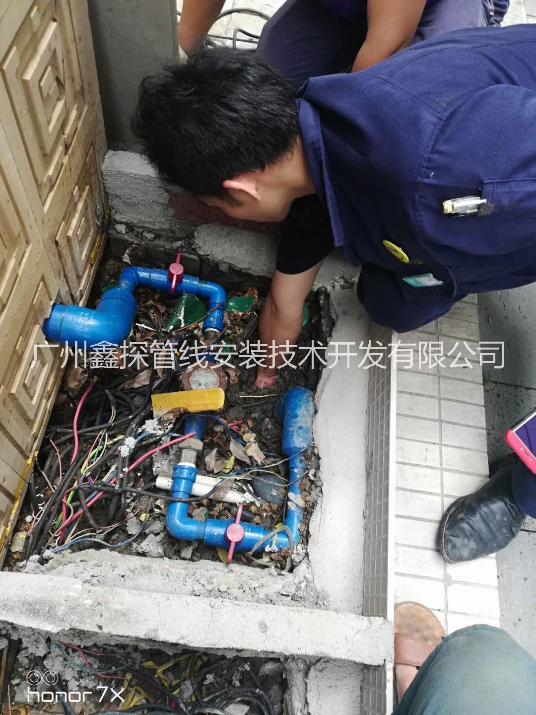 漏水检测图片/漏水检测样板图 (4)