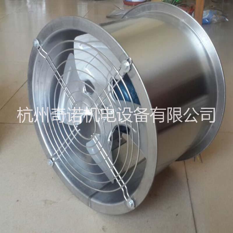 SF不锈钢轴流风机 耐高温不锈钢轴流风机 岗位式不锈钢轴流风机 不锈钢固定式轴流风机