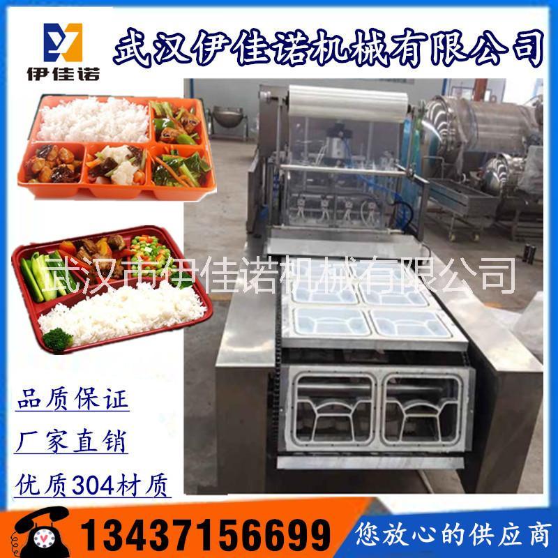 快餐盒装自动封口机塑料盒装覆膜机自动封口包装机械