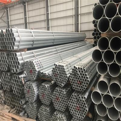 供应海南热镀锌管海口镀锌方管材质