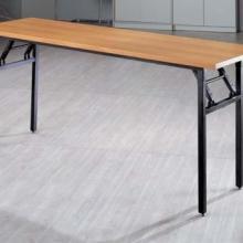 供应简易会议桌,会议室板式会议桌,天津烤漆会议桌
