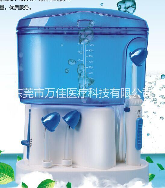 医保甲类电动洗鼻器厂家火热招商中送洗牙头一套规格1000ml