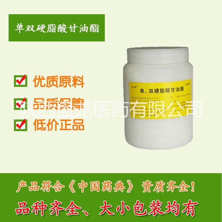 药用辅料海藻酸钠 助悬剂辅料海藻酸钠哪里有