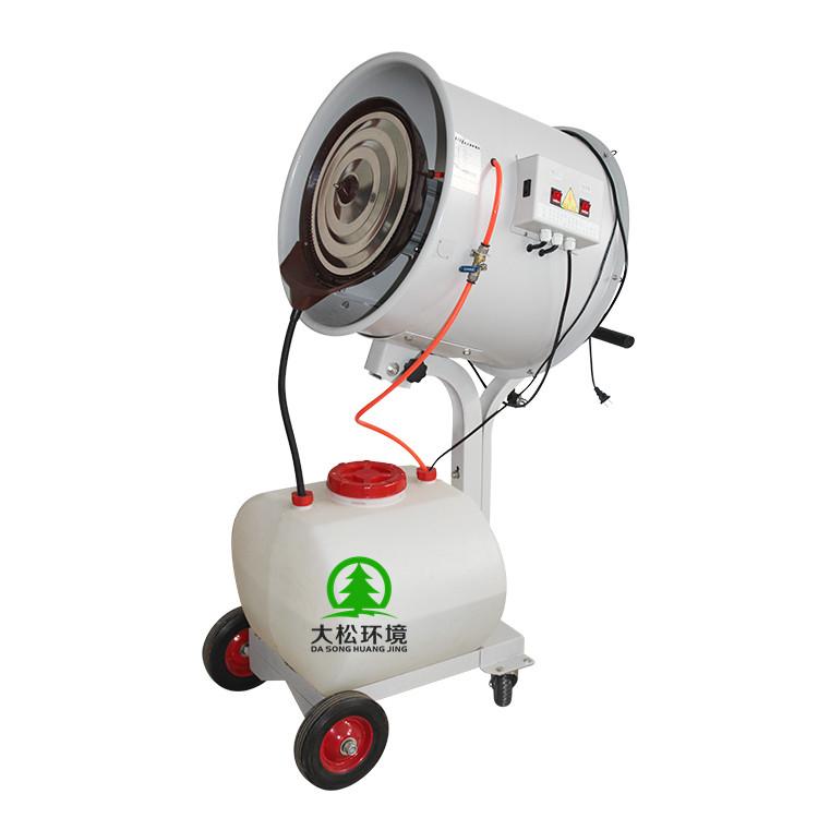 大型除尘离心式加湿机降温喷雾大容量移动工业加湿器机纺织喷雾机