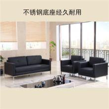 现代简约太空皮艺办公室沙发质量好吗批发