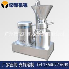 不锈钢卫生级 分体式 胶体磨涂料乳化 研磨机  辣酱 豆类 磨浆机 分体式胶体研磨机批发