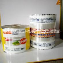 供应 东光县充氮气包装卷膜厂家 面包充气包装卷膜 全自动包装机专用充气包装批发