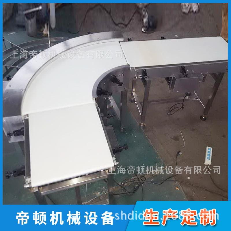 厂家非标定制 PVC皮带输送机 流水线微型传输机PVC皮带线