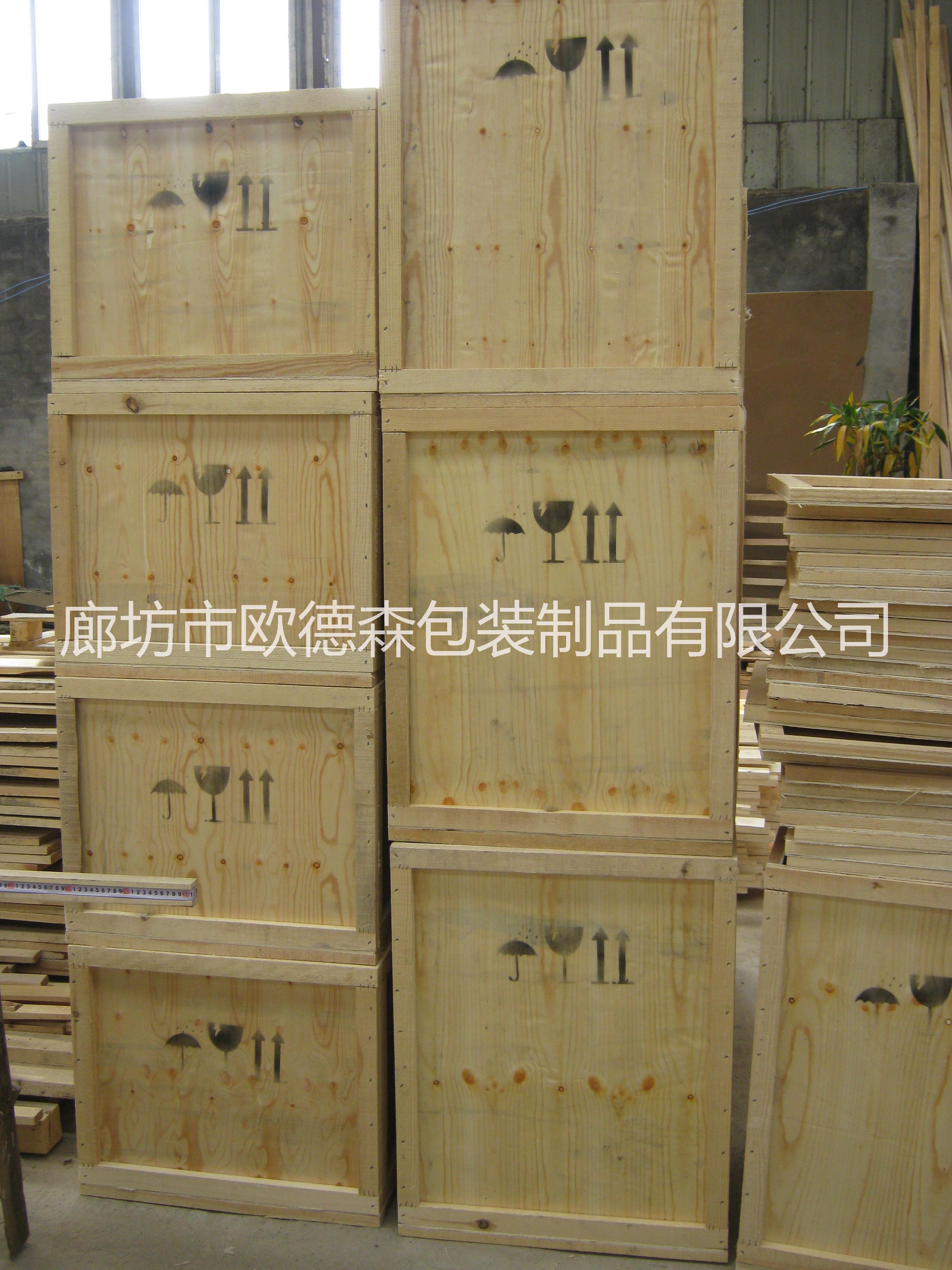打木箱,木箱子,实木箱,廊坊木箱厂家长期供应。