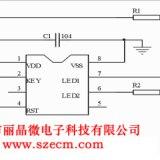 供应5秒定时IC,可编程定时芯片-深圳市丽晶微电子