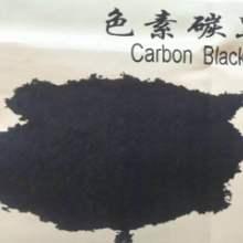 色素碳黑@绝缘炭黑|绝缘碳黑|碳黑厂家|炭黑厂家|碳黑生产厂|碳黑生产厂家|混气炭黑|混气碳黑图片