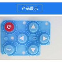 广东硅胶按键生产厂家