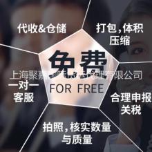 供应上海到日本FBA海运日本FBA空运双清包税一条龙服务批发