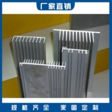 专业定制铝型材定做 供应三水铝型材加工中心 价格优惠质量保证 铝型材加工厂家价格图片