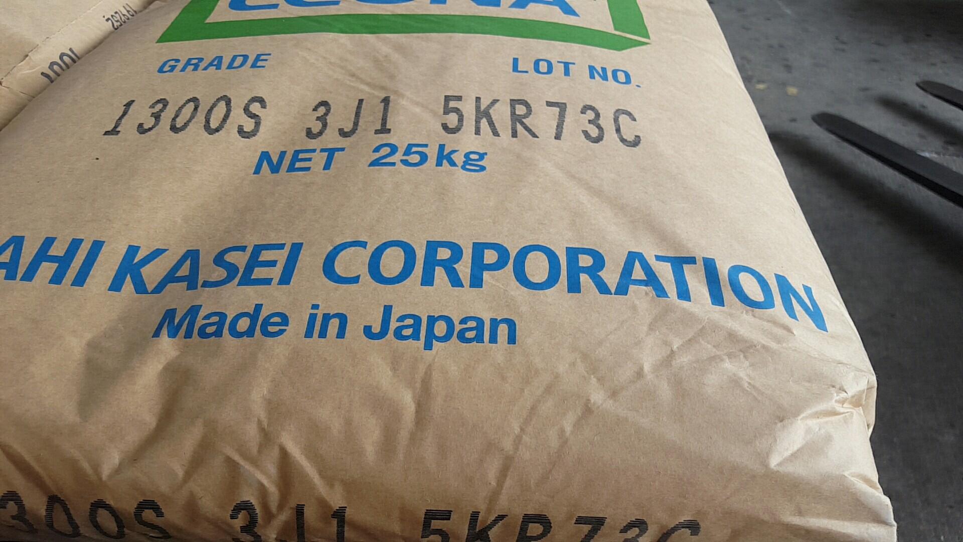 东莞塑胶原料PA66 日本旭化成 1300S 那家好 那家便宜  PA66日本旭化成 1300S